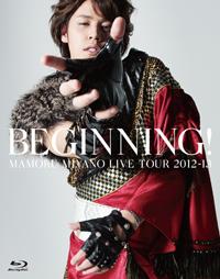 MAMORU MIYANO LIVE TOUR 2012-13 ~BEGINNING!~