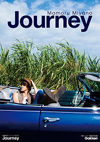 宮野真守アーティストBOOK「Journey」