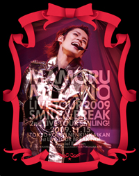 MAMORU MIYANO LIVE TOUR 2009 ~SMILE & BREAK~