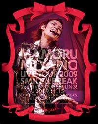 MAMORU MIYANO LIVE TOUR 2009 ~SMILE & BREAK~