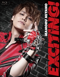 MAMORU MIYANO ARENA LIVE TOUR 2018 ~EXCITING!~