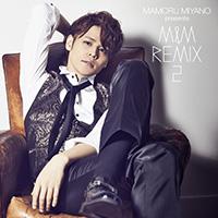 MAMORU MIYANO presents M&M REMIX 2