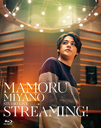 MAMORU MIYANO STUDIO LIVE ~STREAMING!~